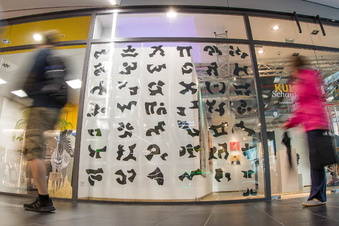 Kunst und Kultur soll leere Geschäfte in Dresden füllen