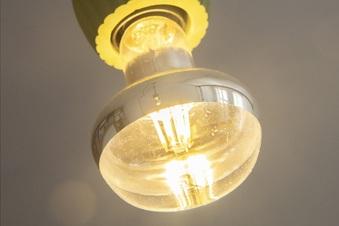 Fünf Tipps für den Lampenkauf