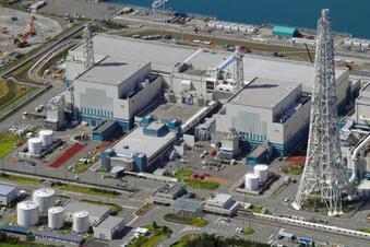 Tsunami-Warnung nach Erdbeben in Japan