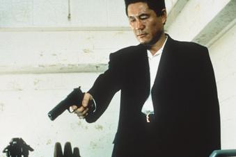 Die Welt der Yakuza in Japan