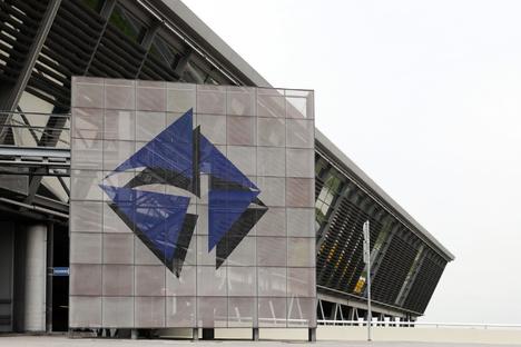 Cyberagentur am Leipziger Flughafen