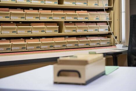 Feuilleton: Stasi-Behörde: Das Ende eines Revolutions-Symbols