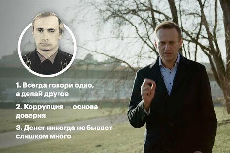 Politik: Was Nawalny wirklich in Dresden wollte