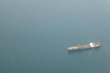 Mögliche Schiffs-Entführung im Golf von Oman
