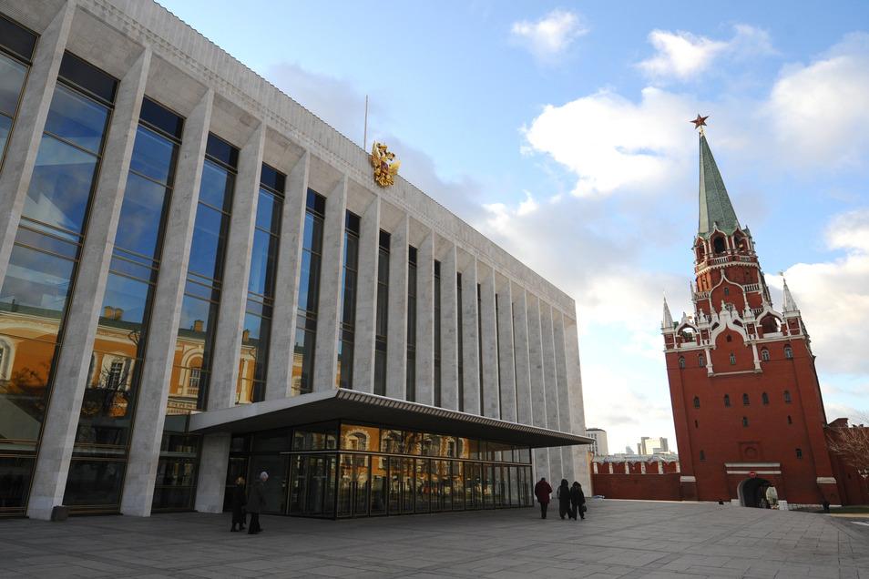 Der staatliche Kreml-Palast ist ein Veranstaltungsgebäude im Moskauer Kreml. Es wurde 1961 errichtet und ist somit das jüngste Bauwerk auf dem Gelände des Kremls.