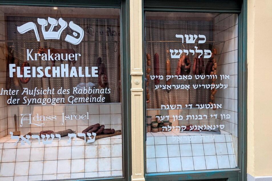 """So sieht die """"Krakauer Fleischhalle"""" in Görlitz aus."""