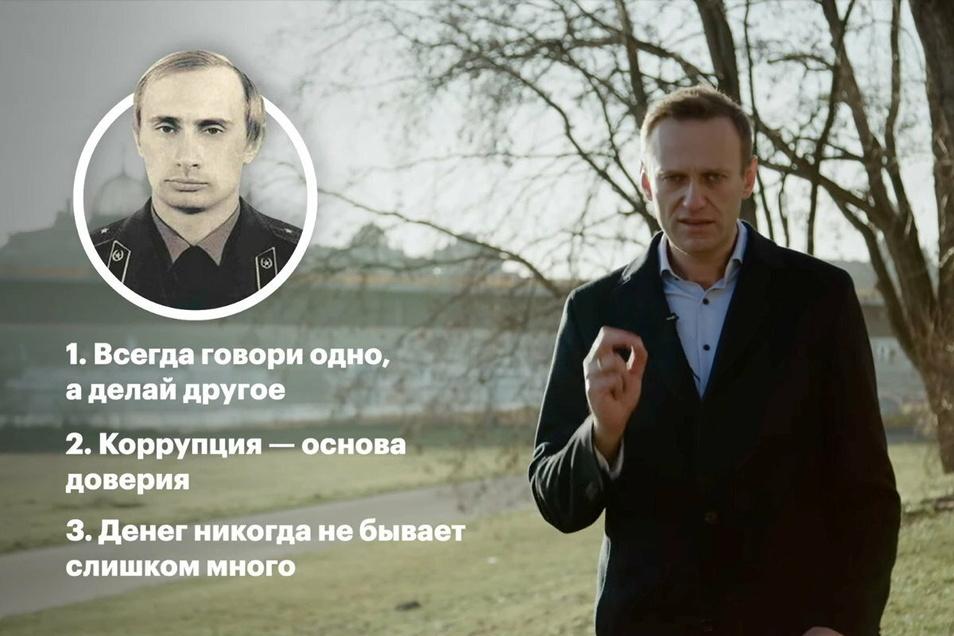 Kurz vor Weihnachten entstanden diese Aufnahmen von Alexej Nawalny am Dresdner Elbufer. Jetzt tauchen diese Szenen im Anti-Putin-Video des Kreml-Kritikers auf.