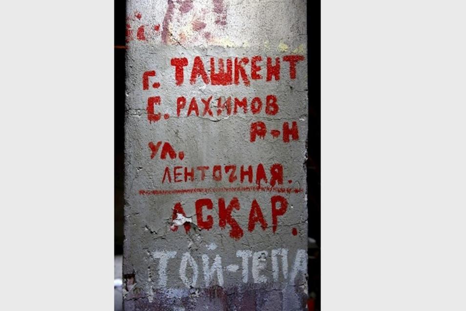 Inschriften mit kyrillischen Buchstaben erinnern an die sowjetischen Truppen, die das Areal viele Jahre nutzten.