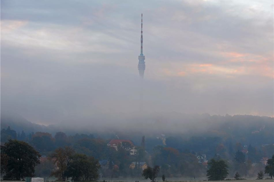Der 1969 vollendete Turm ist 252 Meter hoch.