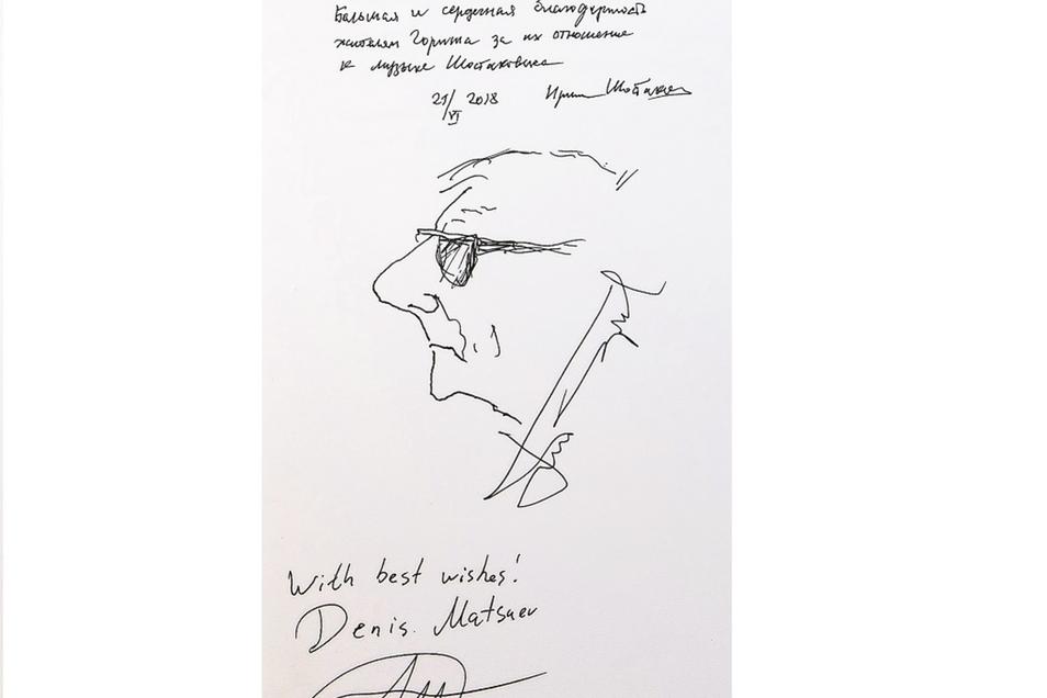 Juri Temirkanowzeichnete sein Schostakowitsch-Bild am 21. Juni 2018 ins Gästebuch.