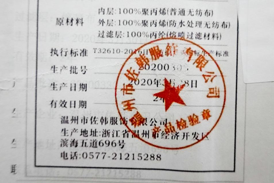 Ein chinesischer Stempel prangt auf einem Karton mit Schutzmasken.