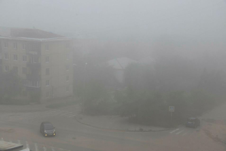 Starker Rauch verhüllt das Zentrum der ostsibirischen Stadt Tschita.