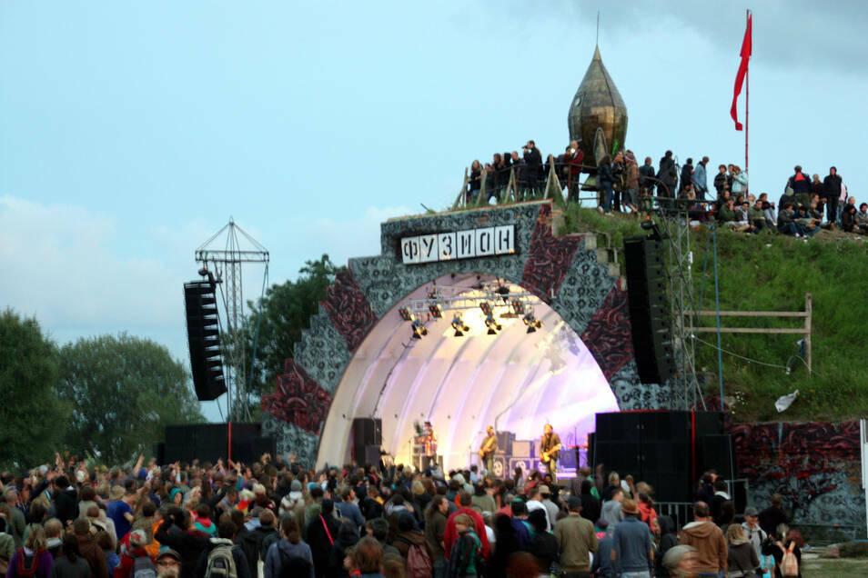 """Das """"Fusion""""-Musikfestival in Lärz an der Mecklenburgischen Seenplatte ist wegen der Corona-Pandemie auch für dieses Jahr abgesagt worden."""
